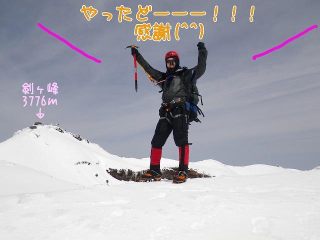 冬の富士山山頂
