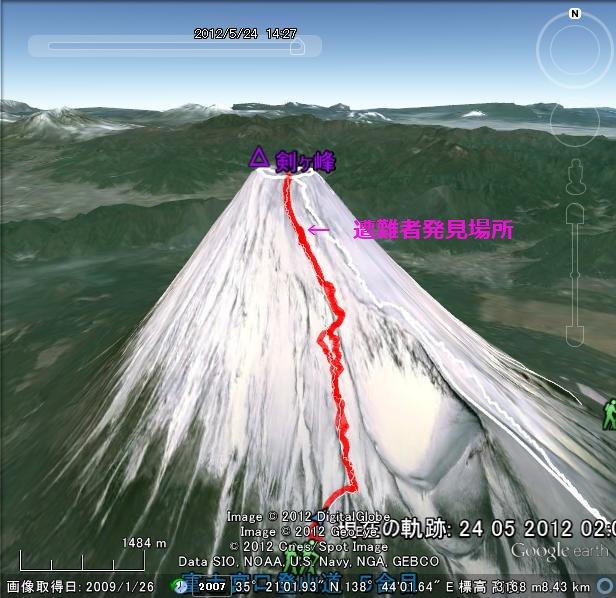 fujinomiya1.jpg