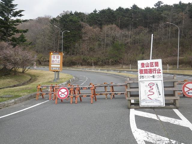 登山区間夜間通行禁止