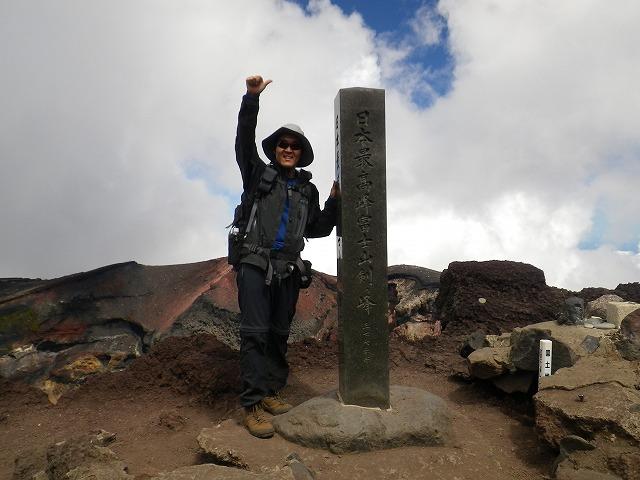 剣ヶ峰で記念撮影