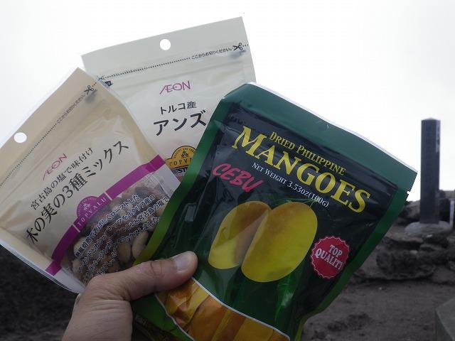 富士山の行動食