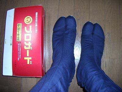 地下足袋を履いた写真