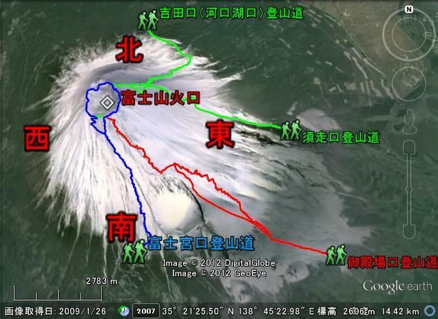 富士山の4つの登山ルート