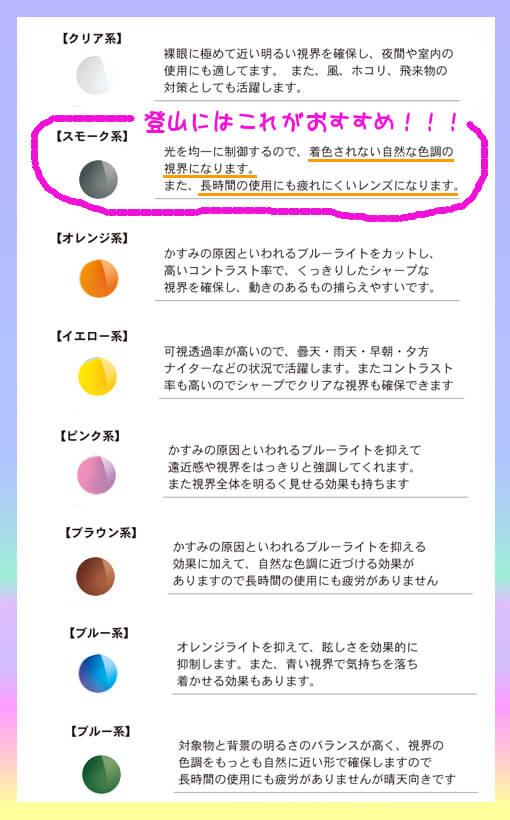 sanglass_color.jpg