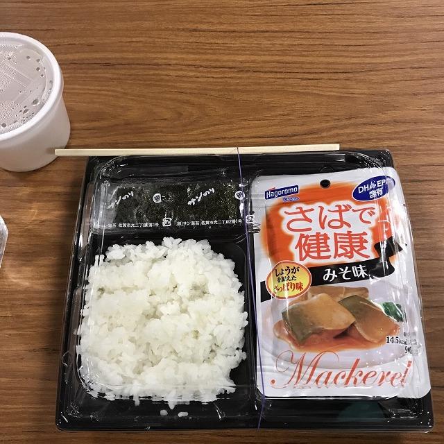 頂上富士館 朝食