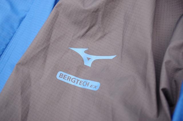 ベルグテックEXストームセイバーVI レインスーツ やまどうぐレンタル屋