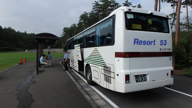 富士山パーキング 富士急シャトルバス