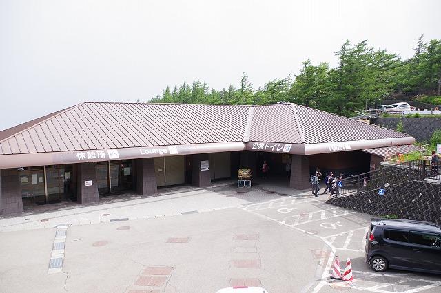 富士スバルライン五合目 公衆トイレ