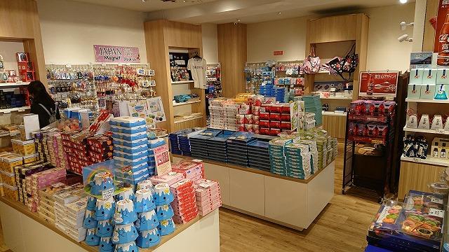 富士スバルライン五合目 売店