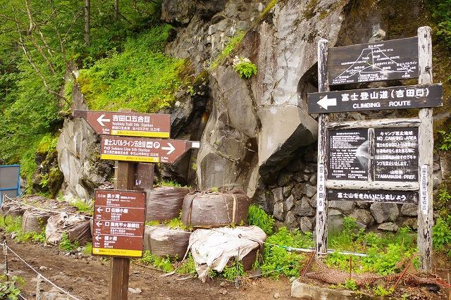 泉ヶ滝(いずみがたき) 標高2,275m