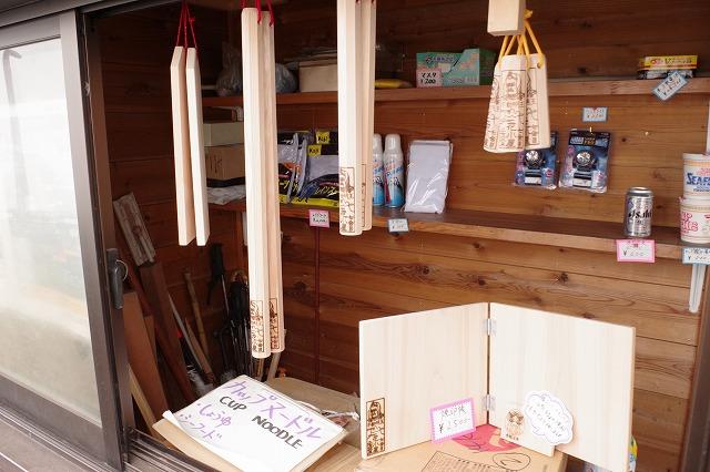 富士山 山小屋 焼印 板 金剛杖