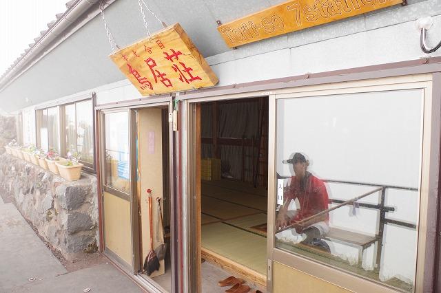 吉田ルート登山道(登りルート) 七合目~八合目 鳥居荘