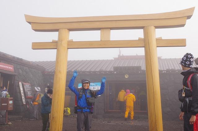 ベルグテックEXストームセイバ-VI 富士登山