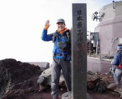 2019 富士山 お鉢めぐり 剣ヶ峰 石碑