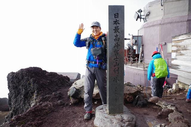 剣ヶ峰、富士山、装備をレンタル