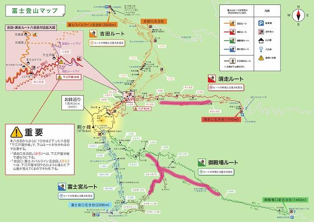 Fuji_Climbing_Map_spats640
