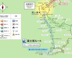 Fujinomiya_Trail_640