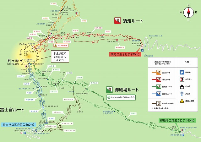 富士山 御殿場ルートの登山地図・マップ・コースタイム