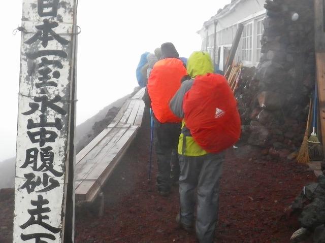 富士山 ザックカバー、レインカバー、パックカバー