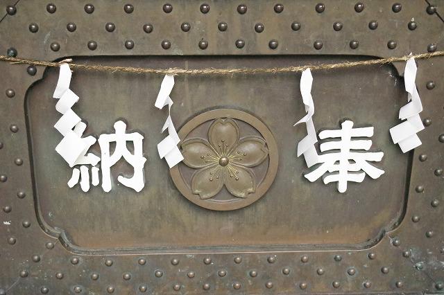新橋浅間神社 御殿場市