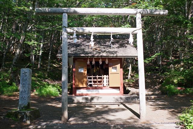須走口五合目 古御嶽神社