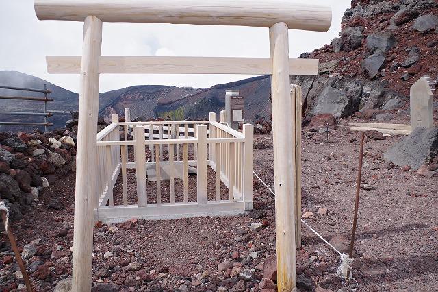 銀明水、富士山頂上お鉢めぐり