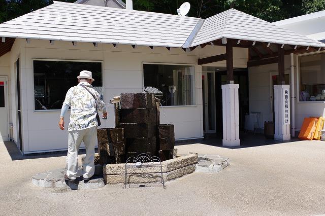 柿田川公園 無料水汲み場