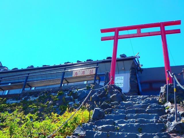 富士山 吉田ルート 鳥居荘