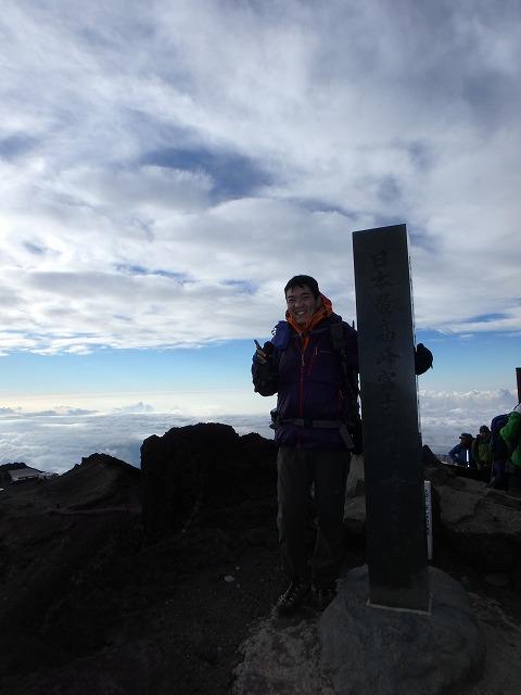 富士山 剣ヶ峰で記念撮影 2016年9月1日