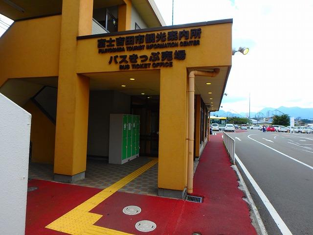 富士山駅 バス券購入場所