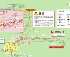 Subashiri_Trail_640