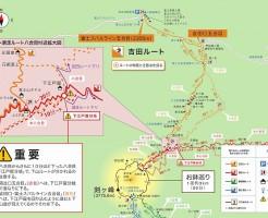 Yoshida_Trail_640