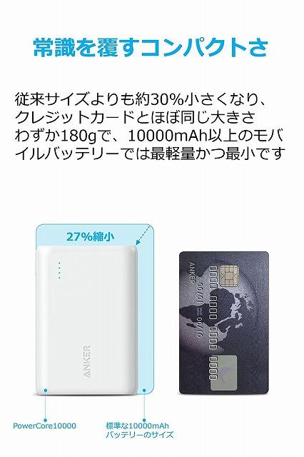 battery_1