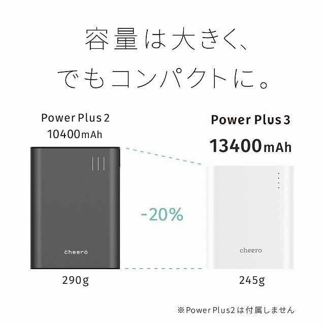 battery_2