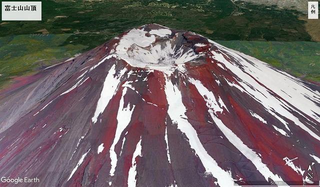 富士山の山頂の様子 google earth