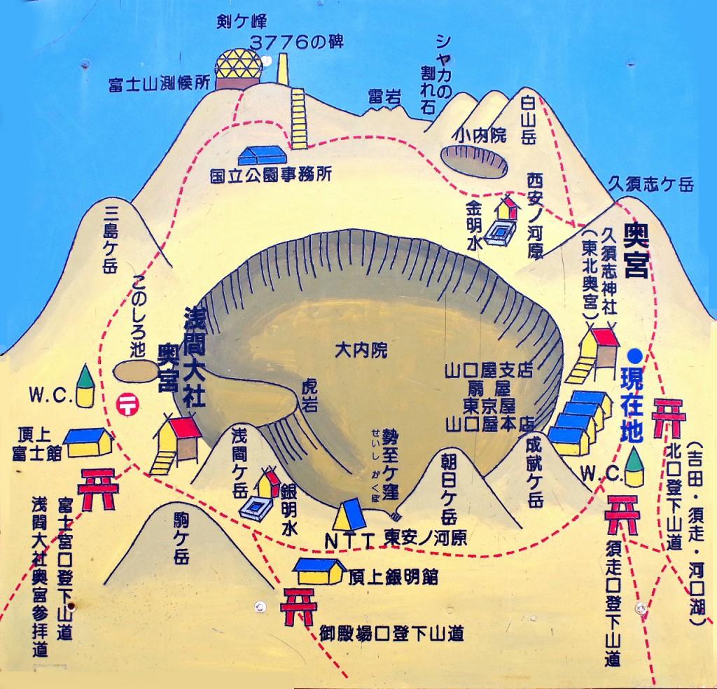 富士山 山頂ルート 案内図 地図 お鉢めぐり