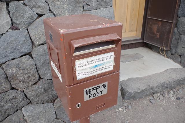 富士山頂郵便局 fujisantyou-yubinkyoku-180718-2