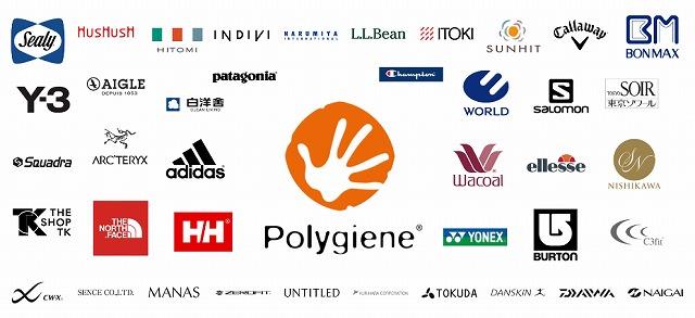 ポリジン加工とパートナー企業