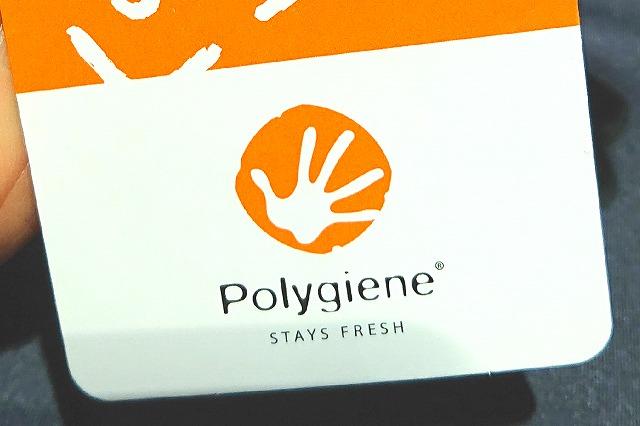 ポリジン スウェーデン発の抗菌防臭加工技術