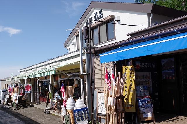 須走ルートの登山道の写真03