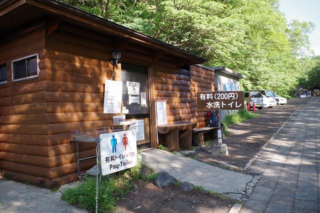 須走ルートの登山道の写真05