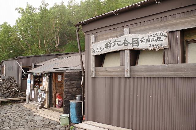 須走ルートの登山道の写真16