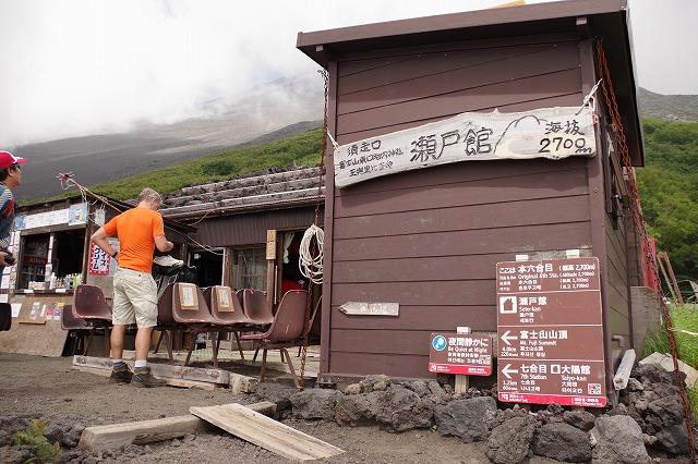 須走ルートの登山道の写真26