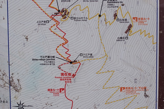 須走ルートの登山道の写真46
