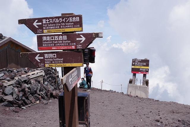 須走ルートの登山道の写真48
