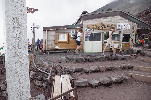 須走ルートの登山道の写真49
