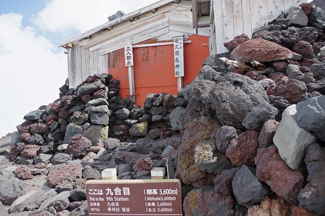 須走ルートの登山道の写真59