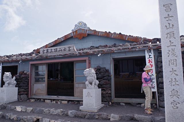 須走ルートの登山道の写真66