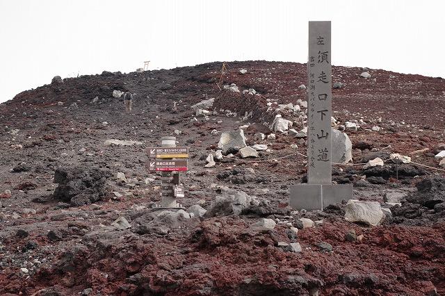 須走ルートの登山道の写真71