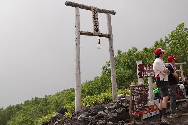 須走ルートの登山道の写真85
